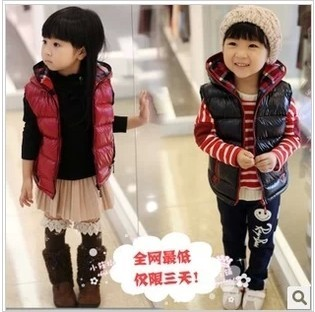 Children's clothing male female child 2013 autumn winter baby glossy hood vest thickening - low profit store