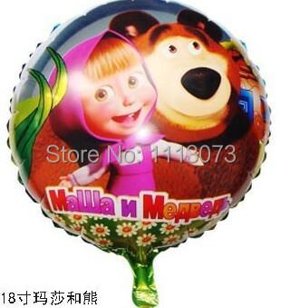 3 шт./лот алюминий классические игрушки с днем рождения украшение маша и медведь шар для ну вечеринку поставляет детей ну вечеринку украшения мяч