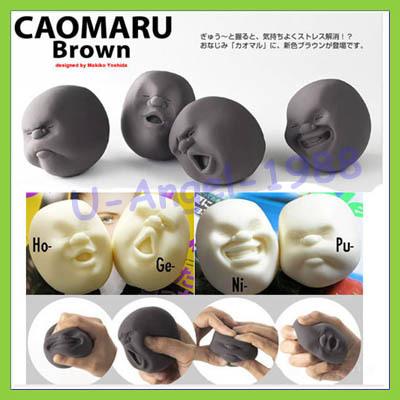 Free Shipping 4pcs/lot Japanese Gray outlets at balls anti-stress tool retail wholesale Novelty CAOMARU Vent Human Face Ball(China (Mainland))