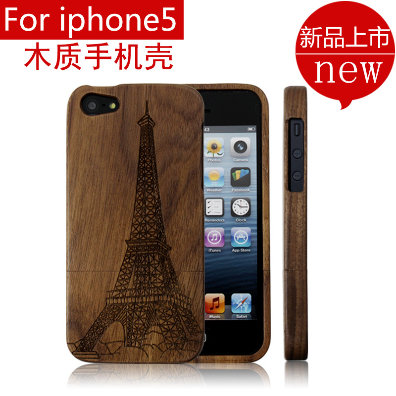 The paris tower wood bamboo case for iphone 5 designer for Diy custom phone case