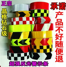 5cm*50cm Reflective safety protective Body warning tape reflective sticker lattice reflective of car reflective light bar