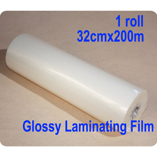 "Free shipping 1 roll 32cmx200m Glossy Hot Laminating Film 1"" Core Laminator 13""x 656' 1mil(China (Mainland))"