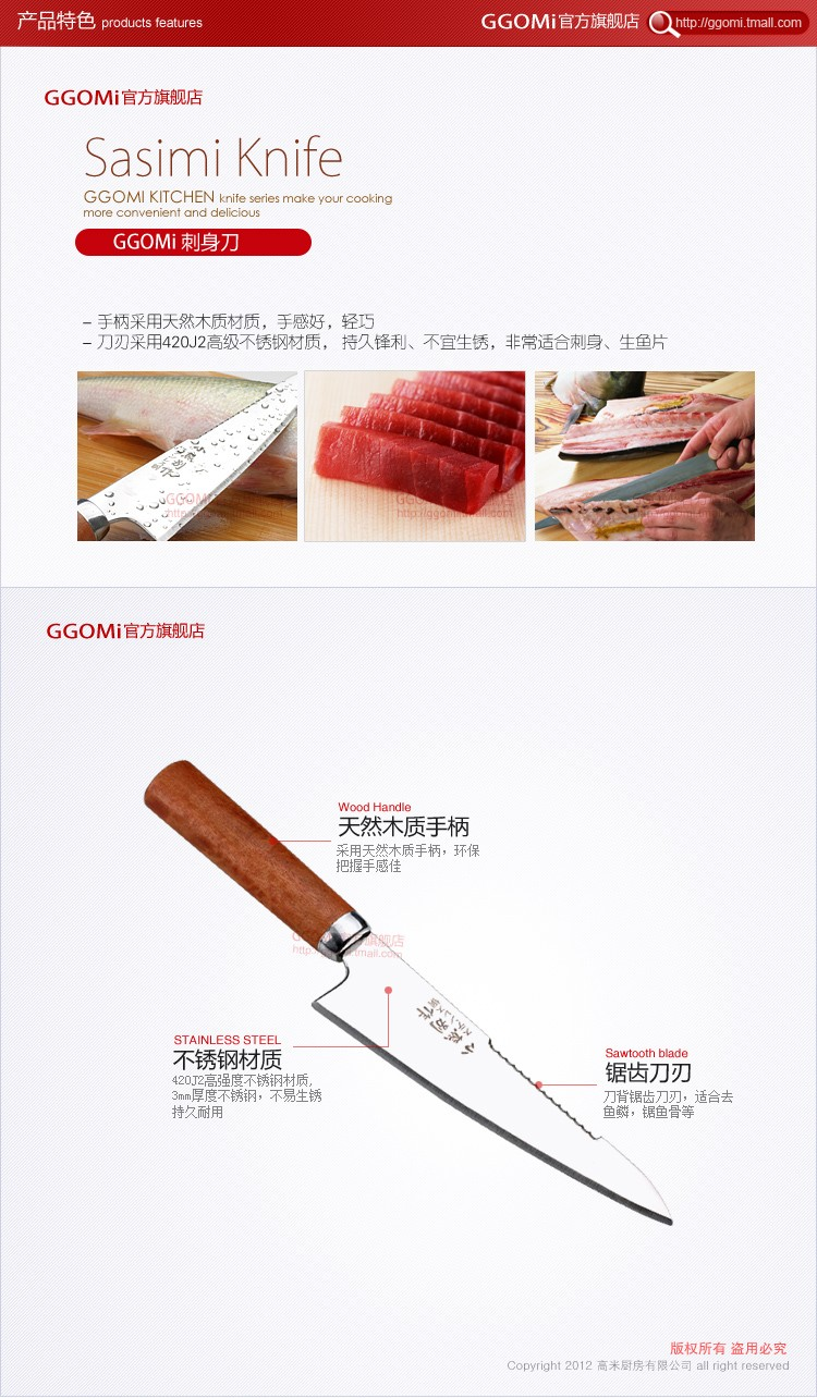 Buy Free Shipping GGOMI Western-style Chef Cooking Cuisine Knife Fish Head Knife Sushi Sashimi Salmon Meat Fruit Slicing Knife cheap