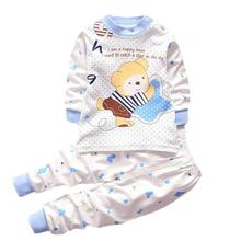 2 Pcs Baby Sleepwear Set BEAR Sugar Long Sleeves Girls Boys Baby Clothing Sets Suits Touca Infantil #2415(China (Mainland))