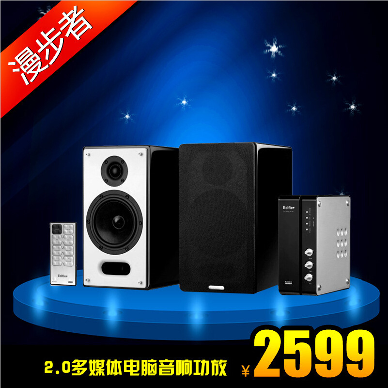 Top Cruiser S2000 2.0-channel PC multimedia speaker independent home speakers(China (Mainland))