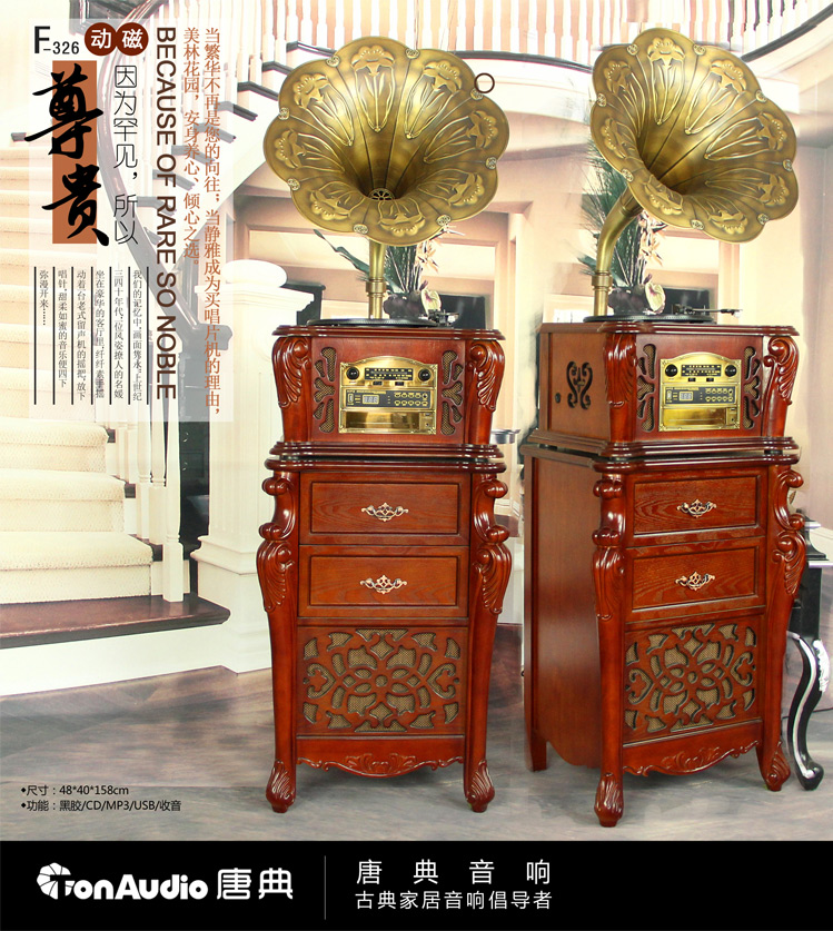 Antique phonograph full function vintage radio-gramophone old fashioned recording machine subwoofer magnetic mm player(China (Mainland))