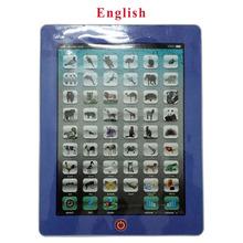 Выучить Английский Язык 3 Лет Ребенок Детские Развивающие Игрушки Обучение Детей Планшетный Компьютер Обучение Машины Игрушки Y Площадку Ipad(China (Mainland))