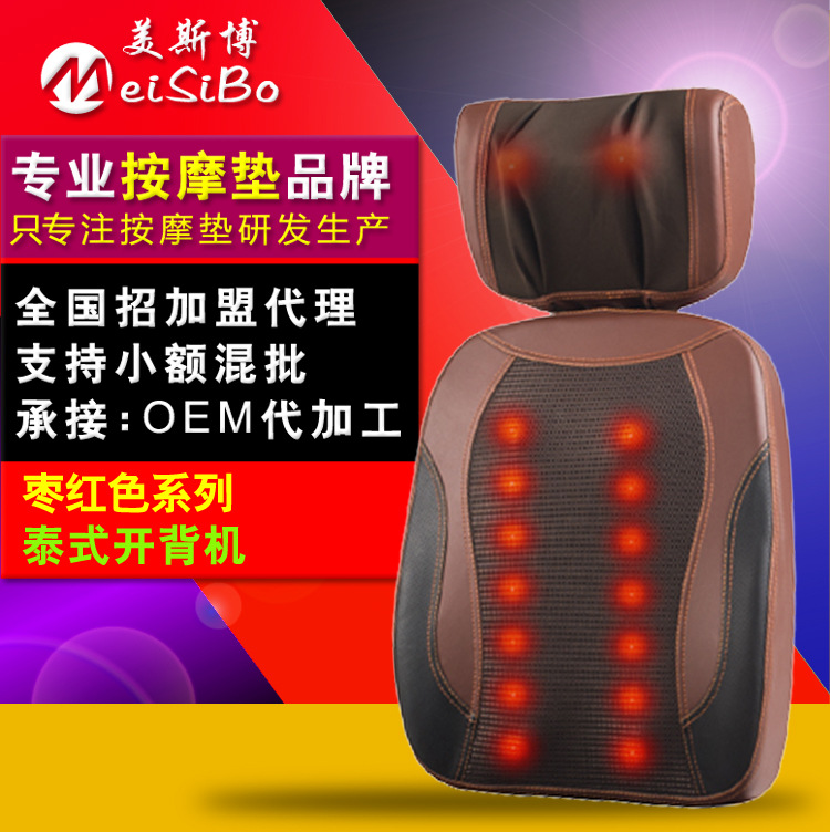 Old article household massage cushion full body electric multifunctional luxurious massage chair cervical vertebra disease(China (Mainland))