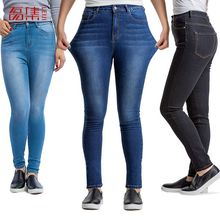 Fashion S- 6XL High Waist jeans Mid Elastic plus size Women Jeans woman femme washed casual skinny pencil Denim pants China(China (Mainland))