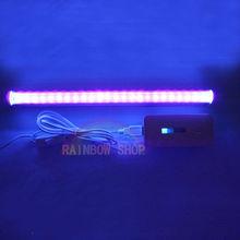 Portable LED UV Tube 5W LED ultra-violet tube 390-405nm Disinfection and Sterilization UV lamp(China (Mainland))