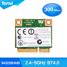 Dual Band BCM943228HMB 802.11b/g/n Mini pci-e Wifi Card 2.4Ghz 5Ghz Wireless-N WiFi Bluetooth Network Adapter For hp laptop