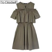 Buy To Gladself Women 2017 Summer Fashion Designer Clothing Clothes Casual Cold Shoulder Short Sleeve Line Tunic Mini Dress for $38.25 in AliExpress store
