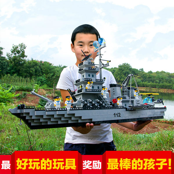 Block model aircraft carrier warship ship DIY creative education learning toy building blocks toys to send boys birthday gift(China (Mainland))