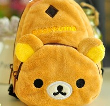 Super Kawaii SAN-X Rilakkuma Bear + Yellow Chicken 16*10CM Plush KEY HOOK Coin BAG Purse Wallet Pouch Purse BAG Handbag(China (Mainland))