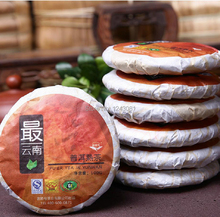 Chinese ripe pu er tea, yunnan puer tea,Old Tea Tree Materials Pu erh,honey sweet Puerh tea +Secret Gift+Free shipping(China (Mainland))