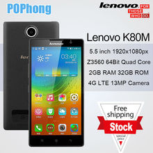 5.5 inch Lenovo K80M 32GB Intel Atom Z3560 Quad Core 4G LTE 2GB RAM Single SIM Mobile Phone Android 40000mAh