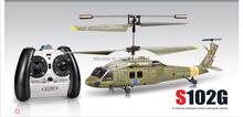 Free shipping Syma S102G RC Remote Control Micro Helicopter Black Hawk W/Gyro