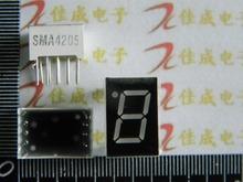 1bit 0.5 inches common cathode LED digital tube 4205 LED digital tube bright red(China (Mainland))