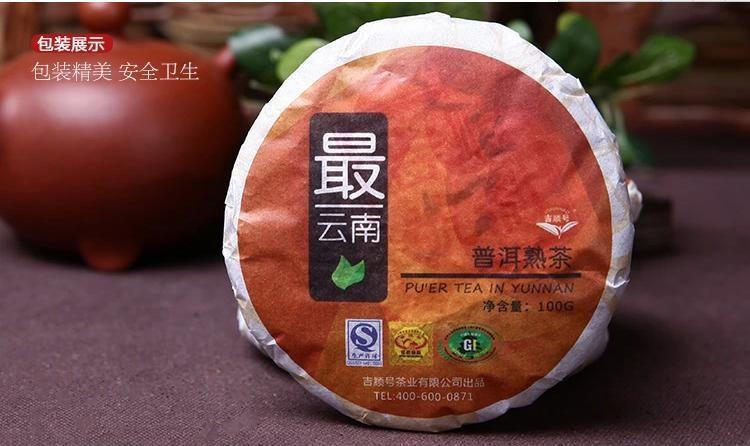 100g Chinese yunnan ripe puer tea puer shu China puerh tea pu er health care pu