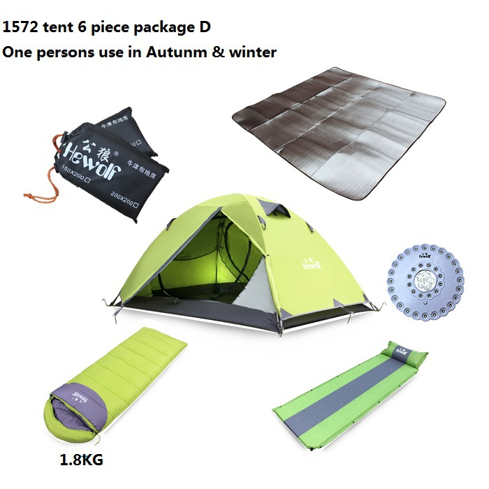 free shipping one person tents sets 1572-D(China (Mainland))