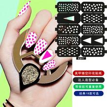 Airbrush Nail Art Kit  Aerograph Henna Nail Tattoo For painting 8 Colors Pigment 36 Style Air brush Stencils Make up Beauty(China (Mainland))
