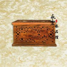 Аутентичные дерево коробка ткани полые резные палисандр лаос бизнес коллекция осень подарок бумага