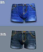 2015 New!!! Sexy Boy Man U Convex Pouch Shorts Men's Male Modal Comfortable Briefs Underwear,Panties Underpants Plus Size L-XXL(China (Mainland))