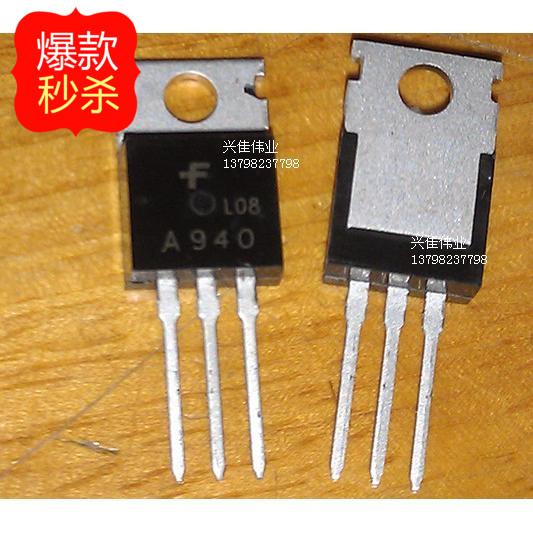 усилитель транзистор-220