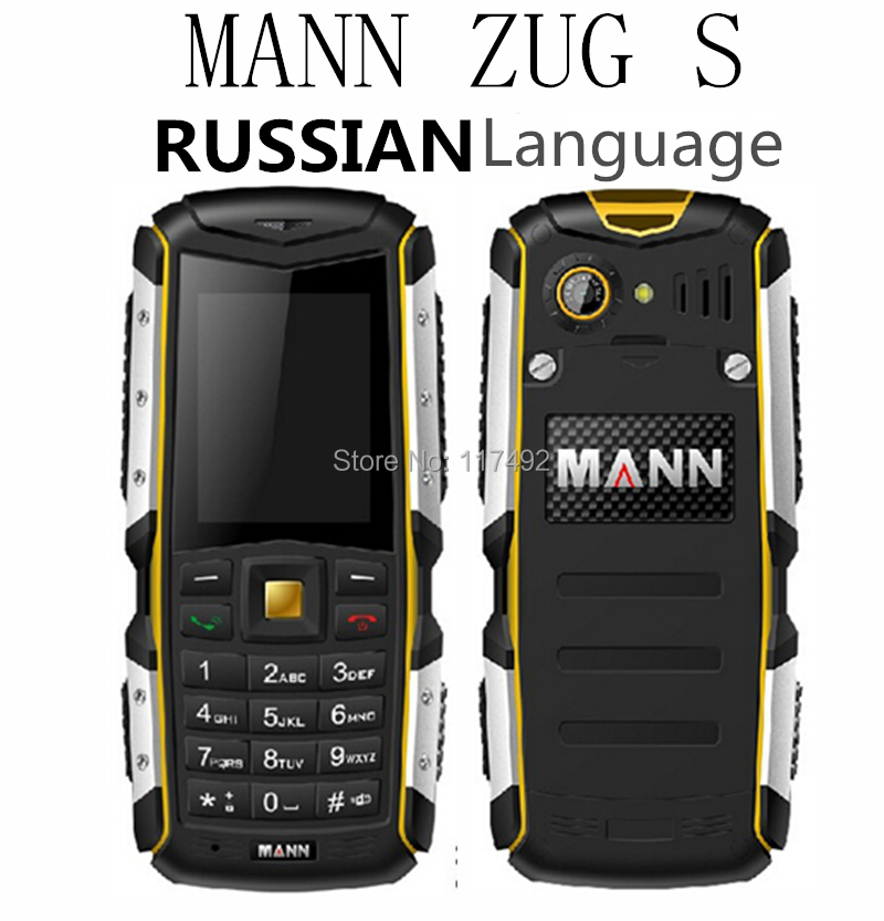 RUSSIAN LANGUAGE! MANN ZUG S 2.0 inch Waterproof, Dustproof/Shockproof Phone MTK6260A Dual SIM GSM IP67 zugs yellow, grey, gold(China (Mainland))