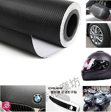 "3M Car Sticker Gloss Black Carbon Fiber Vinyl Vehicle Wrap Film Sheet 8""x12"" A4(China (Mainland))"