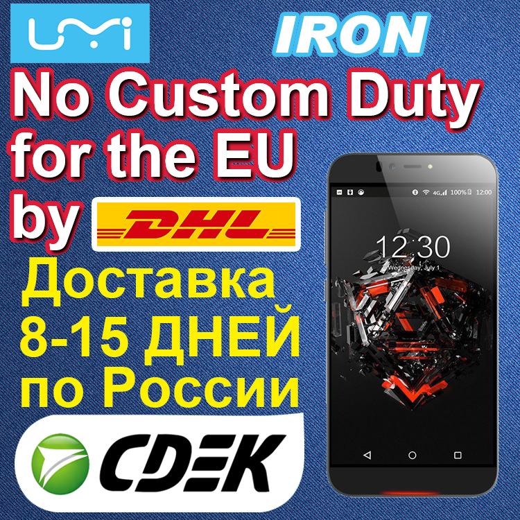 Original UMI IRON 4G FDD-LTE 5.5 FHD Android 5.1 Smart Mobile Phone 64Bit MTK6753 Octa Core 1.5 GHz 3GB RAM 16GB ROM OTG 13.0MP(China (Mainland))