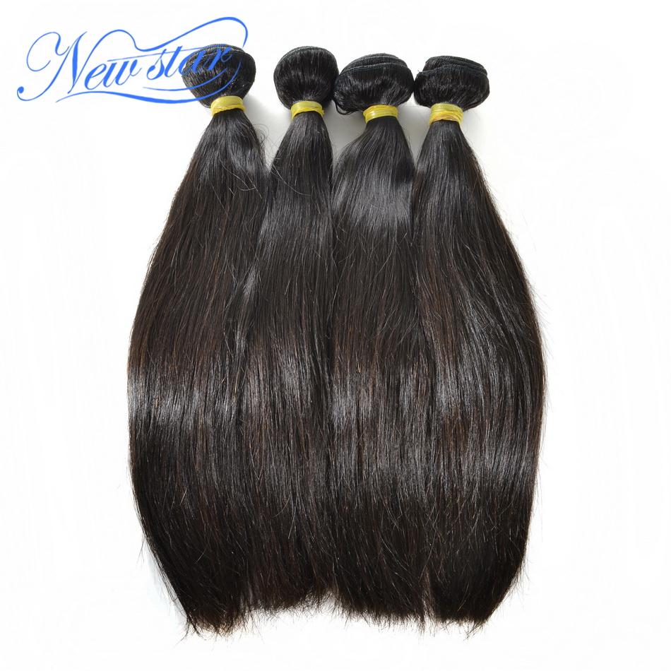 Guangzhou New Star Aliexpress brazilian virgin human hair extensions straight 8a grade unprocessed 4 bundles natural dark colors(China (Mainland))