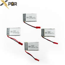 Lipo battery 3.7v 750mah lithium batteries JST plug 4pcs for MJX X400 X800 X300C rc drone Helicopters Airplanes parts