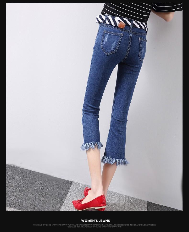 Скидки на 2016 новый бахромой края личность женские джинсы широкие брюки ноги