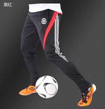 soccer training pants legs football pants soccer training pants skinny pants trousers(China (Mainland))