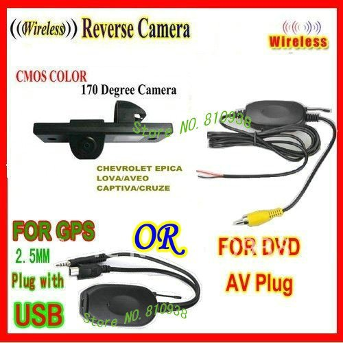 2.4G WIRELESS Car Rear View Reverse Camera backup parking camera for CHEVROLET EPICA/LOVA/AVEO/CAPTIVA/CRUZE/LACETTI