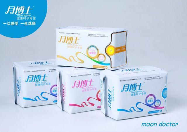 48 packs/lot High-tech Moon Doctor Anion sanitary napkins: free shipping