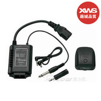 Hylow Flash Lamp Trigger Outdoor Lamp Photography Light Wireless Flash Device Remote Trigger