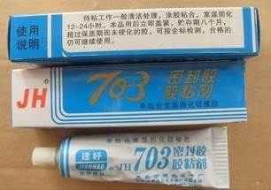 703 silicon rubber adhesive ivory 703 silica gel silica gel