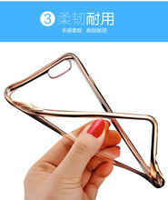 For Apple iPhone 6 6plus mobile phone shell plating TPU new for iphone7 phone soft shell package case