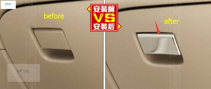 The Copilot Glove Storage Box ABS Handle Sequins Cover Trim For Nissan X-Trail T32 2014 2015 / Rogue 2014 2015