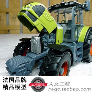 Germania claas 657 trattori agricoli auto modello di simulazione arredamento francia uh 1:32/regali/collezione in edizione limitata(China (Mainland))