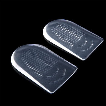 Thickness Foot Inserts Soft Silicone Gel Heel Pain Relief Insoles Support Metatarsal Taller Cushion Protetor de Calcanhar T060