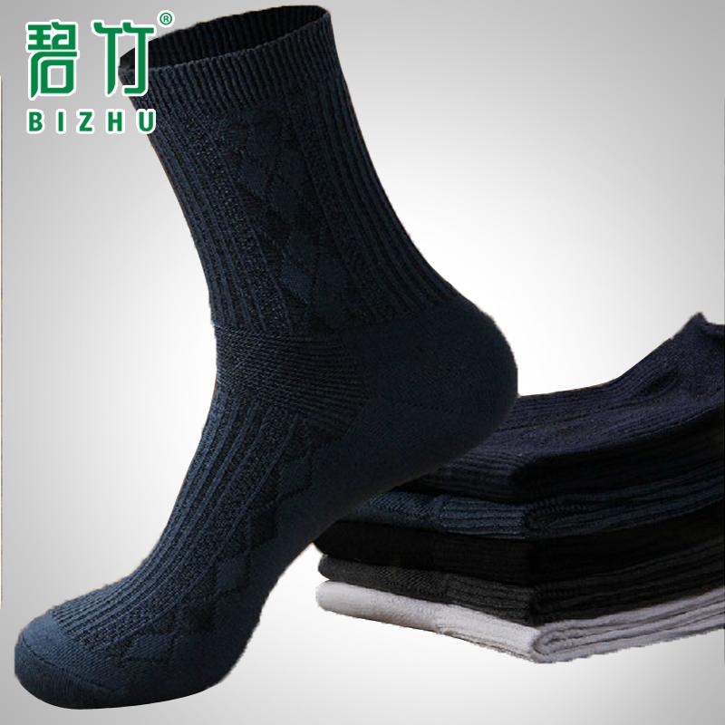 popular nylon dress socksbuy cheap nylon dress socks lots