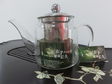 Glass Tea Pot 650ML Flower Coffee Tea Heat Resistant Glass Tea Pot Borosilicate Glass Teapot Kung