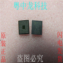 AD9990BBCZ BGA AD home furnishings Can play - Integrated circuit technology service center store
