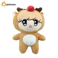 "[PCMOS] Kpop EXO Luhan Reindeer Bear 10"" Plush Toy Stuffed Doll Handmade EXO Fans Gift Handmade Luhan Doll Collection 16030411(China (Mainland))"