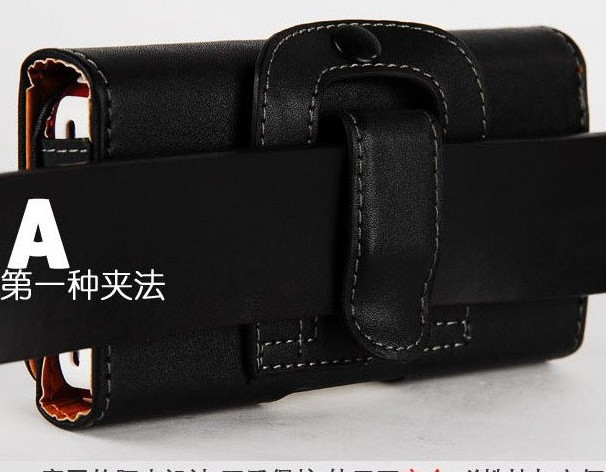 2015 New Smooth/Lichee Pattern Leather Pouch Belt Clip Bag for Vodafone Smart first 6 Phone Cases Cell Phone Accessory(China (Mainland))