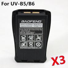 Free Shipping Original 7.4V 2000mAh Li-ion Battery For BaoFeng UV-B5 UV-B6 Walkie Talkie