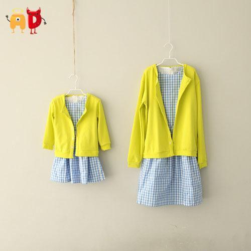 Buy ad fashion girl dress set yellow for Blue and yellow dress shirt